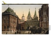 The Gate Of Notre Dame D Iberia Moscow Carry-all Pouch
