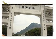 Tian Tan Buddha Entrance Arch Carry-all Pouch