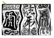 Tiger Chinese Characters Carry-all Pouch by Ousama Lazkani