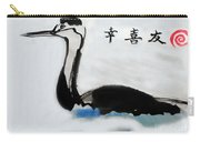 The Grebe Carry-all Pouch