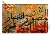 Allah Names Carry-all Pouch