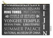 Beijing Famous Landmarks Carry-all Pouch