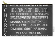 Bucharest Famous Landmarks Carry-all Pouch