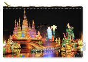 Chinese Lantern Festival Carry-all Pouch
