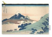 Fuji From Inume Pass Carry-all Pouch