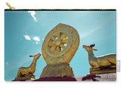 Lhasa Jokhang Temple Fragment Tibet Carry-all Pouch