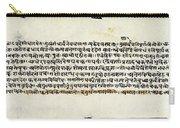 Sushruta Samhita, Ayurvedic Medical Carry-all Pouch