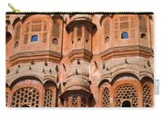 Wind Palace - Jaipur Carry-all Pouch