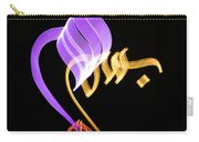 Bismillah - By The Name Of God Carry-all Pouch