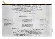 Sukkot-ushpizin Prayer- The Hosts... Carry-all Pouch