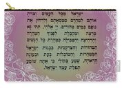 Hebrew Prayer For The Mikvah- Woman Prayer For Her Husband Carry-all Pouch