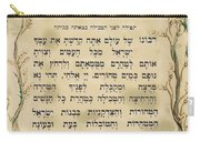 Hebrew Prayer For The Mikvah-woman Prayor Before Immersion Carry-all Pouch