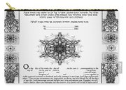 tree of life ketubah-Reformed and Interfaith version Carry-all Pouch