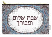 Shabat And Holidays Carry-all Pouch
