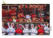 4420- Souvenir Shop Carry-all Pouch