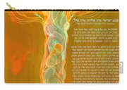 Hebrew Prayer- Shema Israel Carry-all Pouch