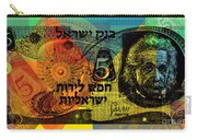 5 Israeli Pounds Banknote - Einstein Carry-all Pouch