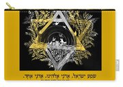 Son Blessing And Shema Israel In Hebrew Carry-all Pouch