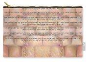 Sukkot-ushpizin Prayer- The Hosts... Carry-all Pouch