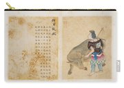 Watercolours On Papers With Popular Life Scenes And Inscriptions Carry-all Pouch