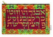 Hebrew Alphabet Carry-all Pouch