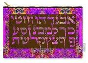 Hebrew Alphabet Carry-all Pouch