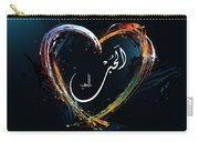 Al-hub Love Carry-all Pouch