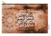 Alhamdo Lillah 0332 Carry-all Pouch