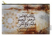 Alhamdo-lillah Carry-all Pouch
