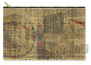 Antique Maps - Old Cartographic Maps - Antique Chinese Map Of The World, Ming Era Carry-all Pouch