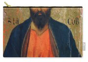 Apostle Jacob 1311 Carry-all Pouch