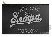 Art Cafe Sign Carry-all Pouch
