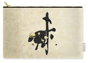 Chinese Zodiac - Year Of The Goat On Rice Paper Carry-all Pouch