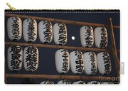 Asakusa Temple Lanterns With Moon Carry-all Pouch