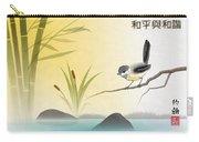 Asian Art Chickadee Landscape Carry-all Pouch