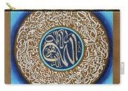 Ayatul Kursi Carry-all Pouch