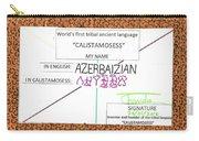 Azerbaizian Carry-all Pouch