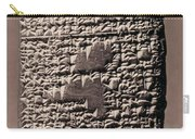 Babylonian Recipies Carry-all Pouch