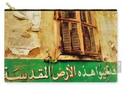 Basta Wall Art In Beirut  Carry-all Pouch