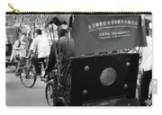 Beijing City 4 Carry-all Pouch