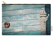 Berlin - Chinese Embassy Carry-all Pouch