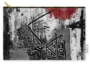 Calligraphy Art 5301 Carry-all Pouch