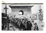 China: Caravan, C1919 Carry-all Pouch