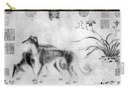 China: Dogs Carry-all Pouch