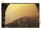 China, Mu Tian Yu Carry-all Pouch