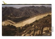 China, Mu Tian Yu Carry-all Pouch