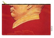Chinese Communist Poster Carry-all Pouch