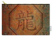 Chinese Dragon Character In An Octagon Frame With Dragons In Four Corners Soft Light Carry-all Pouch