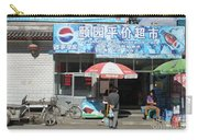 Chinese Storefront Carry-all Pouch
