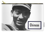 Chinese - This Man Is Your Friend - Ww2 Carry-all Pouch